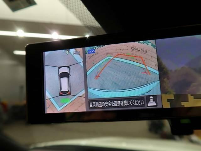 【全周囲カメラ】上から見下ろしたような視点で車の周囲を確認することができます☆縦列駐車や幅寄せ等でも活躍すること間違いなし!!