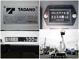 ★タダノ製★AT121TG★稼働時間2,219hr★積載100キロ