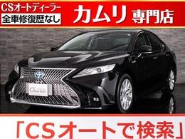 トヨタ カムリ 2.5 G 禁煙車/Newスピンドルフェイス/SDナビ