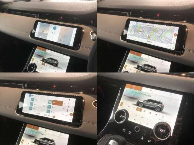 新インフォテイメントシステム【Pivi Pro】ナビゲーションシステムも一新され、よりドライバーに寄り添った直感的で使いやすいシステムにアップグレードされました。