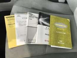 車輌の取扱説明書とメンテナンスノートもございます!!