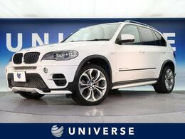 BMW X5 xドライブ 35d ブルーパフォーマンス ダイナミック スポーツ パッケージ 4WD サンルーフ HUD シートヒーター クルコン