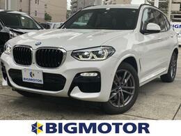 BMW X3 xドライブ20d Mスポーツ ディーゼルターボ 4WD メモリーナビ/シート ハーフレザー