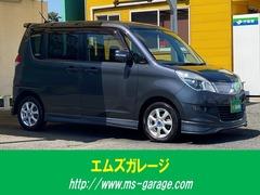 三菱 デリカD:2 の中古車 1.2 S 千葉県松戸市 32.8万円