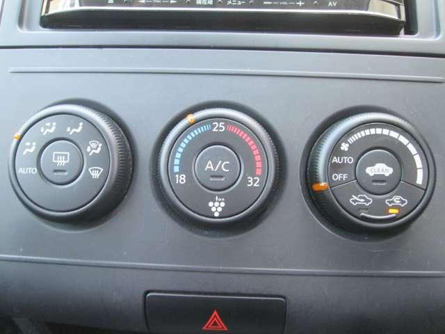 オートエアコンですので室内温度の調節もお好みので設定ができとっても快適です!