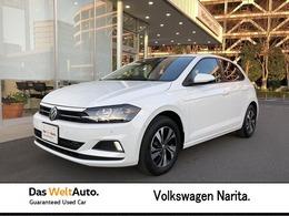 フォルクスワーゲン ポロ TSI コンフォートライン VW認定中古車 デジタルメーター Safety