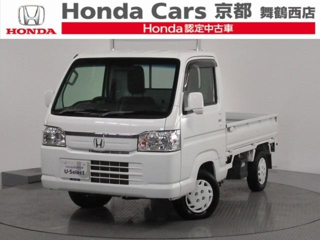 ◆ホンダカーズ京都舞鶴西店にご連絡ください。 TEL 0773-75-8055点検整備渡し ホンダエンジニアが12ヶ月法定点検を実施します。エンジンオイル等の消耗品を交換致します