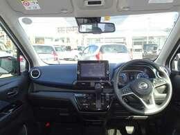 ◆運転席からの視界が左右に広く隅々まではっきりと見渡せます!クルマの前端も把握しやすく安心して運転できます!