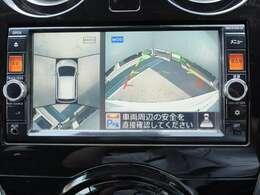 純正メモリーナビ(MC314D-W) CD・DVD再生  フルセグTV Bluetooth対応★携帯電話にダウンロードした音楽が車内でも楽しめます。ハンズフリー通話も可能です!
