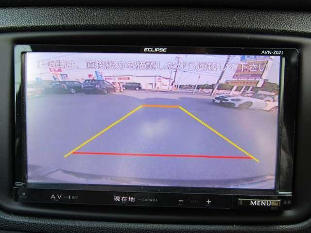 『バックカメラ』でスムースな駐車と安全確認をサポートします♪