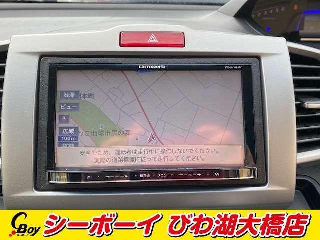 【社外SDナビ】この時代必需品のナビゲーションもちろん付いてます♪ワンセグTV。