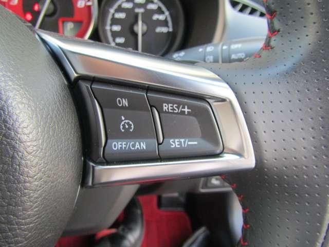 『クルーズコントロール』付きでロングドライブも快適です♪
