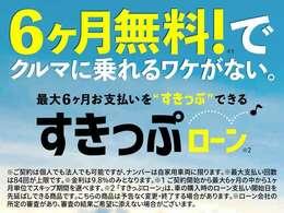 お問い合わせはこちら LIBERALA長崎 【店舗直通TEL】 095-813-2731【メール】liberala_nagasaki@sales.glv.co.jpまで♪