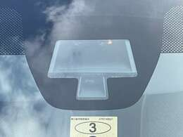 安心・安全のレーダーブレーキサポート搭載(^^♪