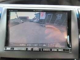 アルパイン8型ナビ付き♪ バックカメラで駐車も安心ですね♪ 広角のカメラを使用しております♪