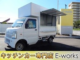 マツダ スクラムトラック 660 KU キッチンカー仕様 移動販売車