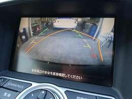 ●バックモニターを装備!【駐車の際、ナビ画面に後方が移るので便利な装備です♪】