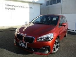 BMW 2シリーズグランツアラー スポーツ コンフォートP ACC HUD