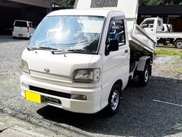 ダイハツ ハイゼットトラック 4WD ダンプ ハイロー付
