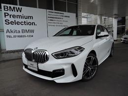 BMW 1シリーズ 118i Mスポーツ DCT 認定中古車保証付き