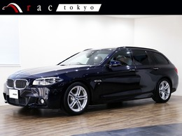 BMW 5シリーズツーリング 528i Mスポーツ 後期/パノラマSR/茶革/ACC/Iセ-フティ/18AW