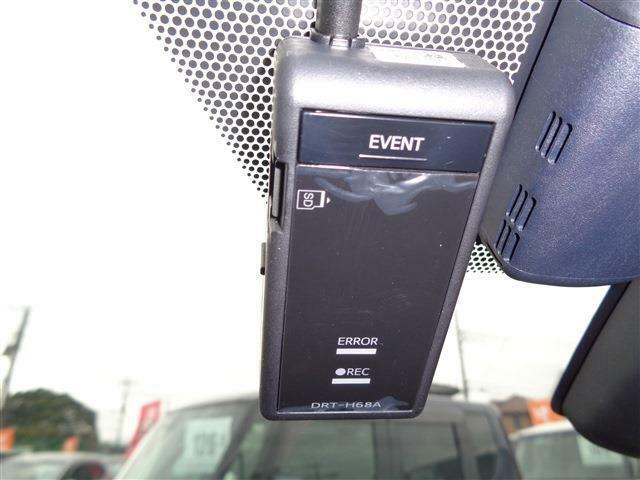 ドライブレコーダーも付いて安心です。