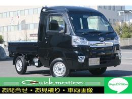 ダイハツ ハイゼットトラック 660 ジャンボ 3方開 4WD キーレスパワーウィンドETCフルセグTV