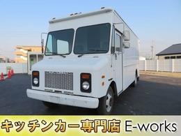 シボレー グラマン P30 キッチンカー仕様 移動販売車