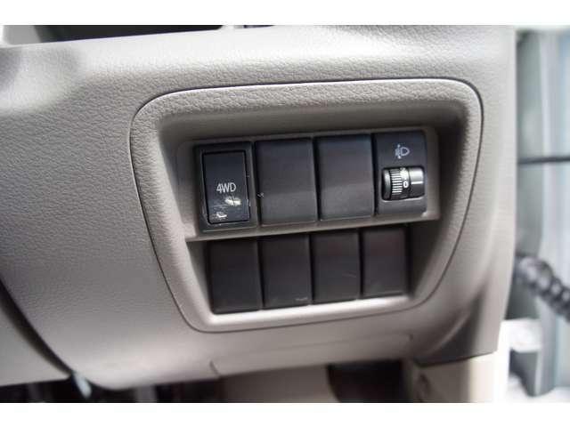 4WD切り替えスイッチ付いています
