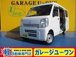 日産 NV100クリッパー 660 DX ハイルーフ 5AGS車 キーレス