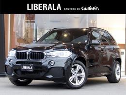 BMW X5 xドライブ 35d Mスポーツ 4WD SR 純正ナビ Bカメ 黒革 クルコン 19AW ETC