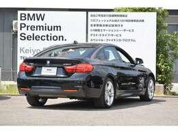 お車のお見積りと合わせて、自動車保険のお見積もご用意致します。お気軽にご相談下さい。 BMW Premium Selection千葉中央 ・ MINI NEXT千葉中央 043-305-2111
