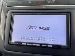 エクリプスSDナビ装備。フルセグTV、Bluetooth、DVD再生、バックカメラなど充実の内容です。