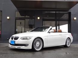 BMWアルピナ B3カブリオ S ビターボ ブラウン本革S