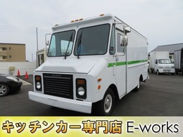 GMC グラマン P30 キッチンカー仕様 移動販売車