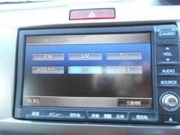 使い勝手の良いSDナビを装備!音楽を録音出来るミュージックサーバーやDVDビデオの再生などドライブを楽しくする機能が充実していますよ♪お問い合わせはお早めに☆フリーダイヤル0120-27-1190
