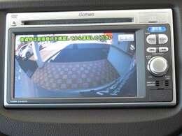 ギヤをRに入れるとナビの画面に後ろの映像が映るリヤカメラ付!後退時、コンディションが悪い視界でもカラーバックモニターがサポート★★★