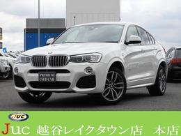BMW X4 xドライブ28i Mスポーツ 4WD インテリセーフ ナビ TV 除菌済 1年保証