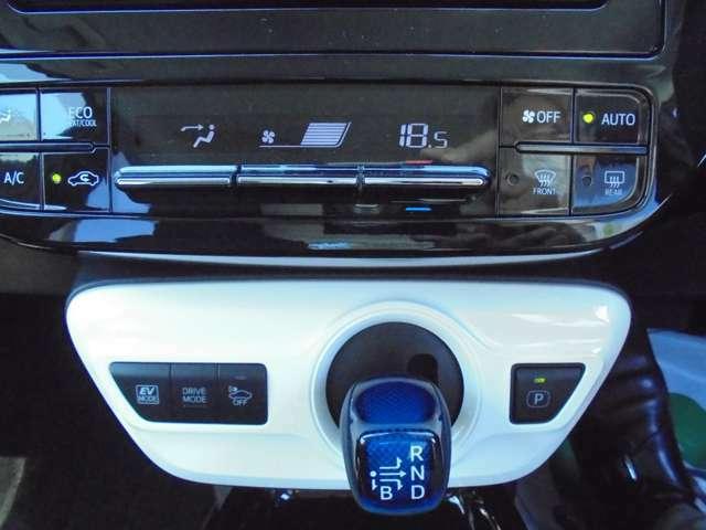 設定した温度を保ってくれるオートエアコン装着車。いつも室内は快適です。