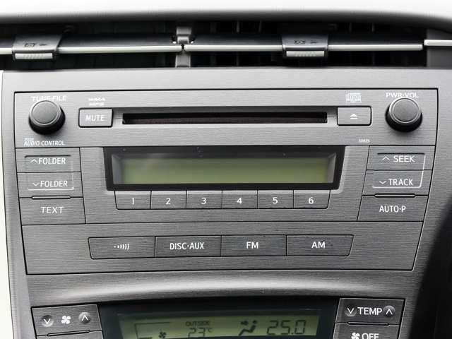 ☆純正オーディオ☆CD・ラジオが聴けます!