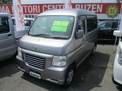 ホンダ バモスホビオバン の中古車 660 プロ 福岡県豊前市 49.0万円