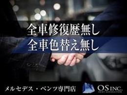◆ローンの事前審査もお気軽にご相談ください!もちろん事前審査をしたからと言って、無理な押し売りは致しません。お気軽にご相談くださいませ。