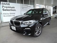 BMW X3 の中古車 xドライブ20d Mスポーツ ディーゼルターボ 4WD 秋田県秋田市 588.0万円