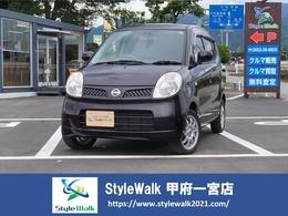日産 モコ 660 E ショコラティエ オートエアコン/キーレス/ETC
