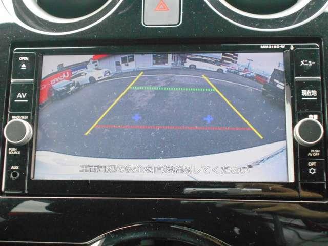 バックカメラが付いてますので後方の安全確認に便利。これで駐車が苦手な方でも安心ですね。