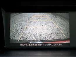 【バックカメラ】このバックカメラはガイドラインもついており、バックが苦手でも見えないところをしっかり映してくれるので安心安全に駐車ができます。