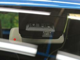 【デュアルセンサーブレーキサポート】2つのセンサーで前方の歩行者や車を検知。衝突回避支援ブレーキや誤発進抑制、車線逸脱警報、ハイビームアシストなど6つのサポートで万一の事故を予防するシステムです♪