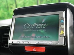 【純正ナビ】ワンセグTVの視聴も可能です☆高性能&多機能ナビでドライブも快適ですよ☆