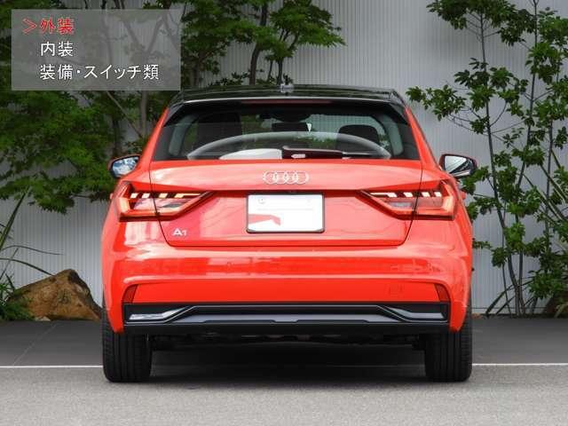 【外装】水平基調のリヤデザインに施された、立体的なコンビネーションライトやリヤディフューザーがスタイリッシュな印象を醸し出します。Audiの美学を追究したその姿は見る人すべてを魅了します。