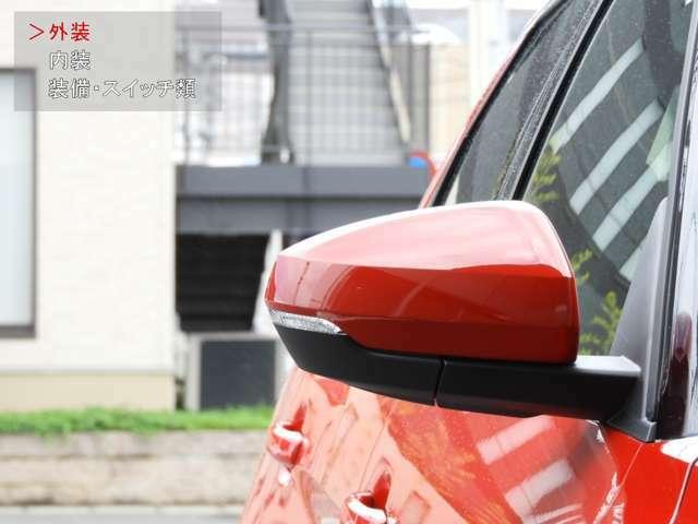■アウディサイドアシスト 後方から急速に接近する車両や死角を走行する車両があると、ドアミラーに内蔵されたLEDライトが点滅します。車線変更時の安全確認をサポートします。